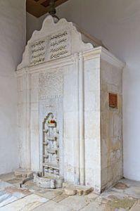 Bakhchysarai_04-14_img11_Palace_Fountain_of_Tears