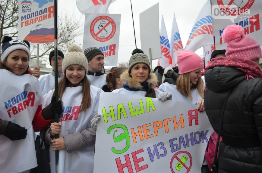 Young Crimean people against energy drinks demonstration   Crimea ...
