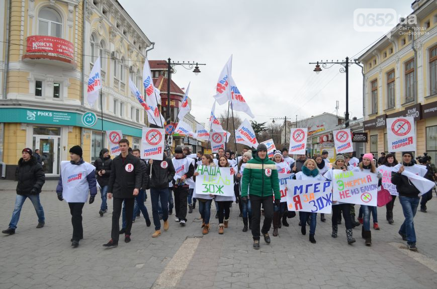 Young Crimean people against energy drinks demonstration | Crimea ...